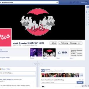 band_facebook-1024x747