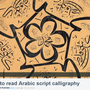 how to read calligraphy