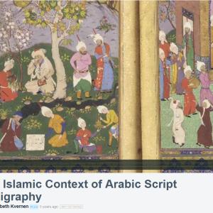 islamic context calligraphy