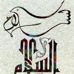 salaam2