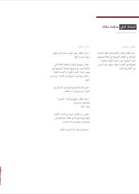 khallina 13