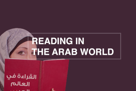 Reading in the Arab World Thumbs